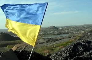 "<p>Donbas as an Object of ""Genetic Reformatting""</p>"
