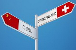 Switzerland-China: A Single Strategy Is Needed
