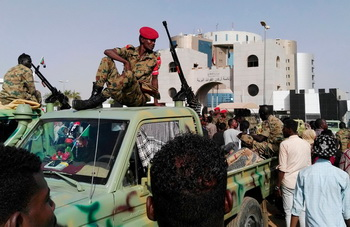 Aggravation of the Crisis in Sudan