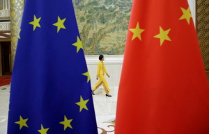 Current Geopolitical Factors of the Development of Relations Between the EU and China
