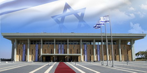 Parliamentary Crisis in Israel: Reasons and Possible Consequences