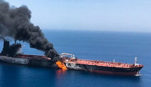 Persian Gulf: a New Stage of Escalation?