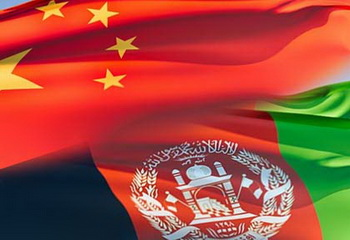 Strengthening China's Positions in Afghanistan