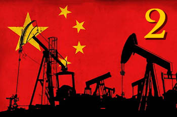 Energy Aspects of China's Middle East Policy