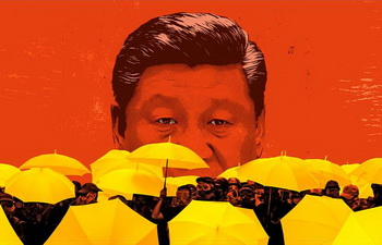 Elements of China's Vulnerability