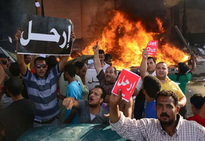 Egypt: Revolution or a Military Coup? Part 2