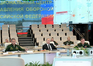 Russia's presidenthas conducted aroutinemanagement training on managing the Armed Forces