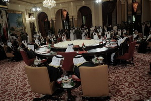 Annual summit of the Gulf Cooperation Council (GCC) in Manama, Bahrain, 24th December 2012