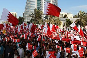 Mass demonstrations of protest in Manama, Bahrain