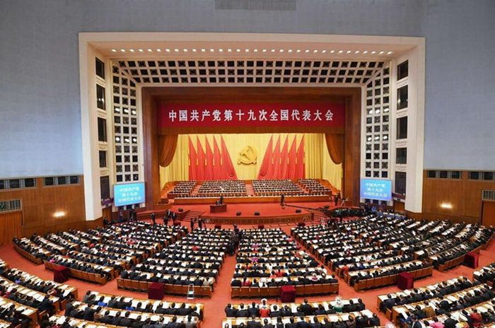 The Secretary General of the Central Committee of the Communist Party of China Xi Jinping delivers a speech at the 19th CPC National Congress
