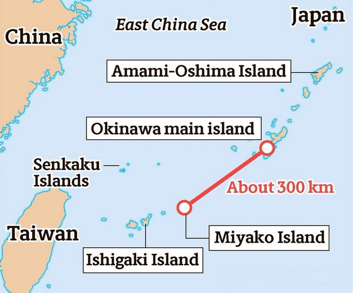 The Japanese-Chinese territorial dispute in the East China Sea
