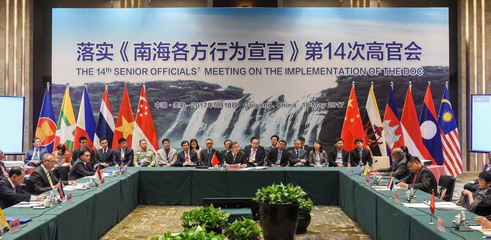 Meeting of senior officials from China and ASEAN countries