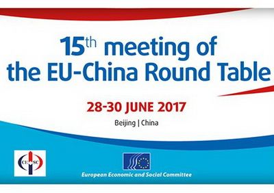 "15th Meeting of the EU-China ""Round Table"""