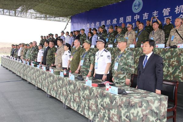 "Joint antiterrorist exercise of the SCO ""Tian Shan 3"""