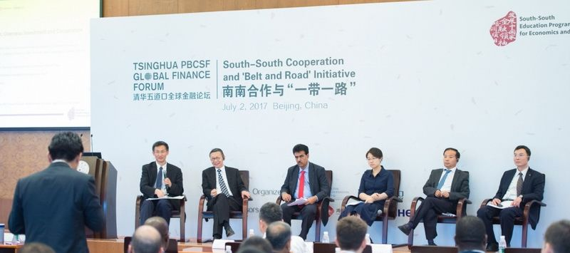 """Belt and Road"" Initiative and South-South Cooperation Forum"