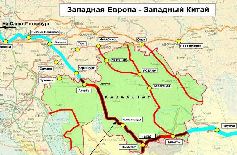 "Kazakhstan' section of the transit corridor ""Western Europe — Western China"""