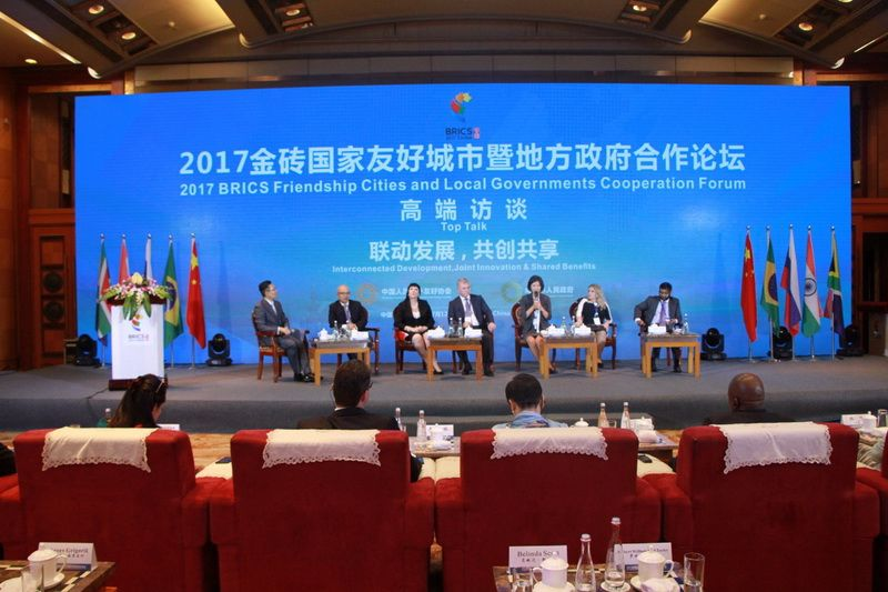 2017 BRICS Friendship Cities and Local Governments Cooperation Forum