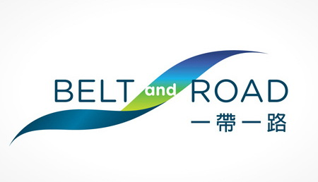 "Chinese Initiative ""The Belt and Road"""