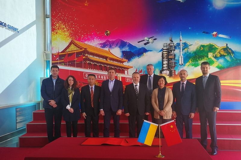 A meeting of the Ukrainian-Chinese Sub-Commission on Space Cooperation