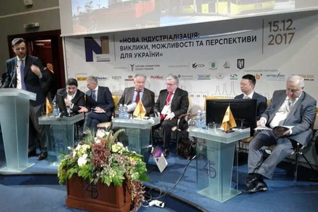 "Conference ""New Industrialization: Challenges, Opportunities and Prospects"""