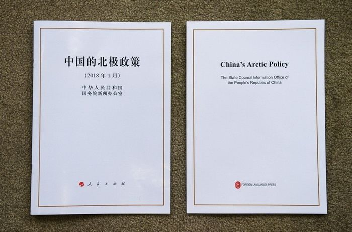 """China's Arctic Policy"" White Paper"