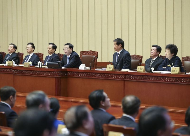 A meeting 32nd Session of China's National People's Congress Standing Committee of the 12th convocation on January 29, 2018 in Beijing