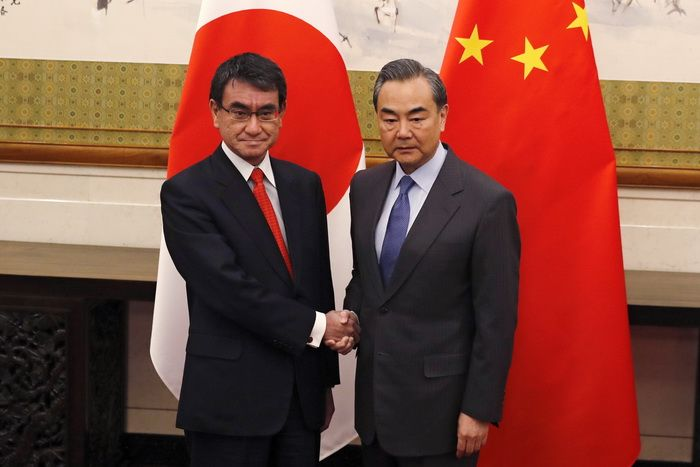 Chinese  Foreign Minister Wang Yi meets with Japanese counterpart Taro Kono in Beijing on January 28, 2018