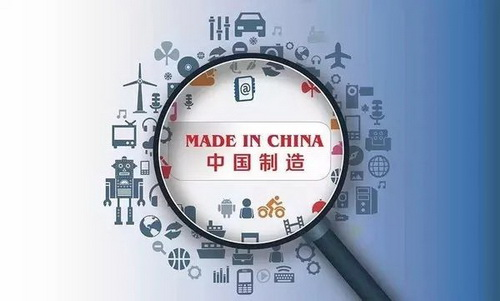 """Made in China 2025"" strategy"