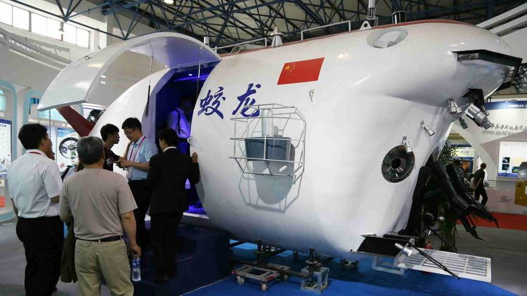 "Chinese submersible manned bathyscaphe ""Jiaolong"""