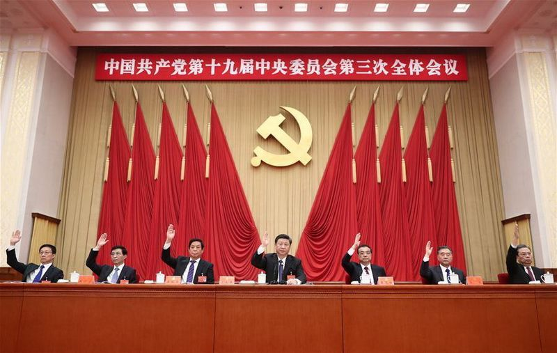 3rd Plenum of the 19th Communist Party of China Central Committee