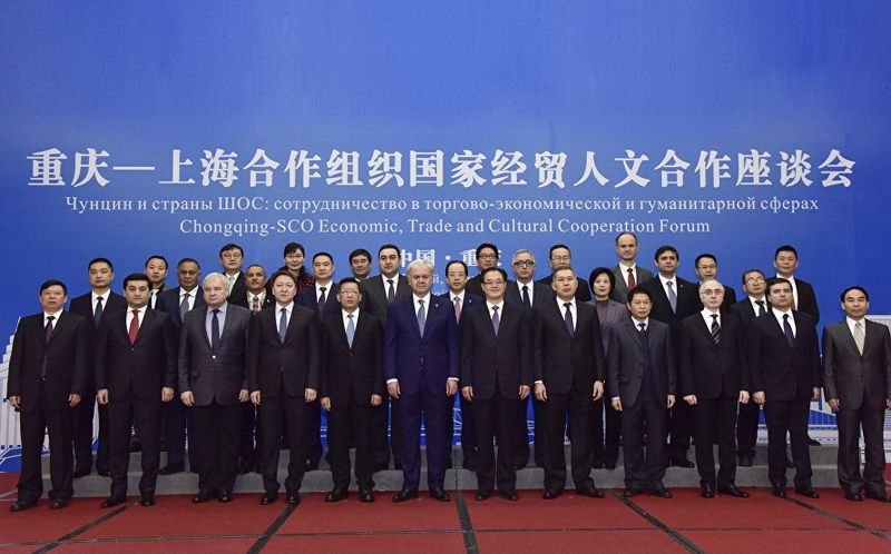 A meeting of the diplomatic representatives of the SCO member states in Chongqing