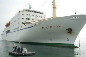 "North Korean ferryboat ""Manghenbon"""