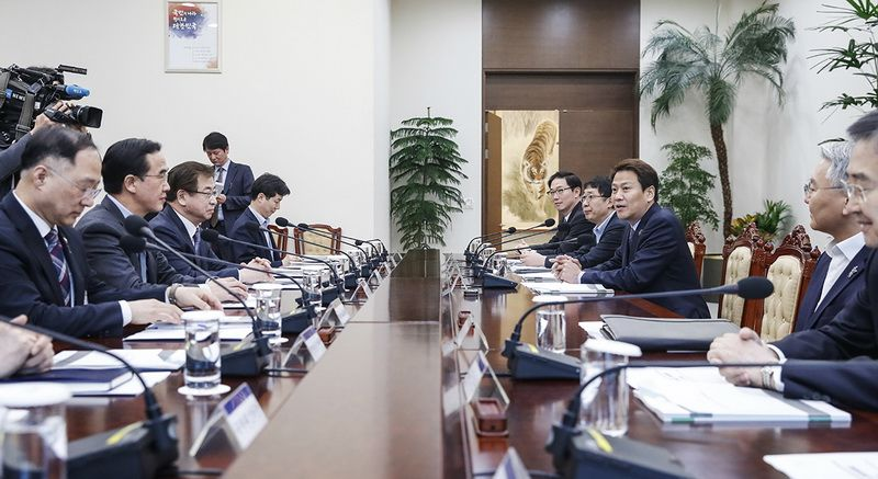 The first meeting of the joint DPRK-South Korea working group