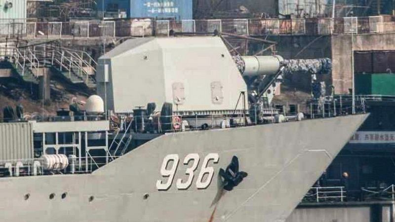 The PRC began tests of the ship's version of an electromagnetic railgun