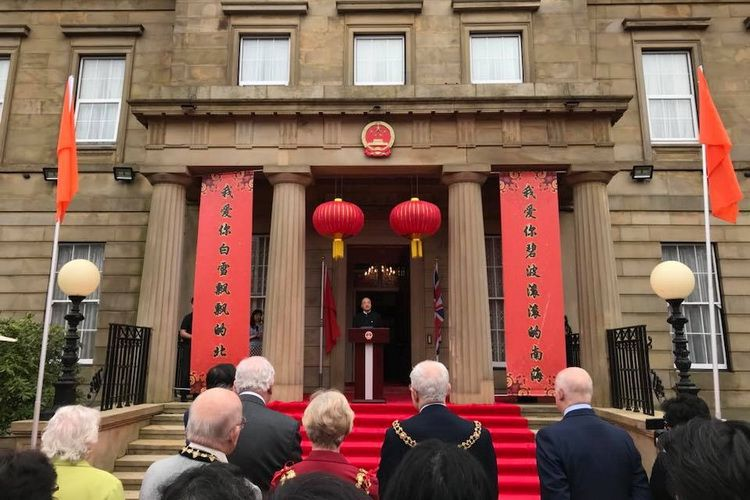 "An open-day event for understanding the ""Belt and Road"" Initiative in the British city of Manchester"