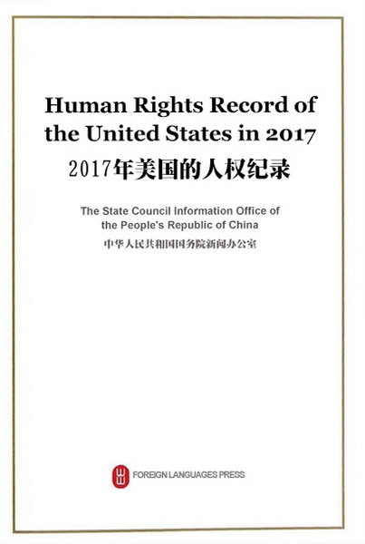 Human Rights Record of the United States in 2017