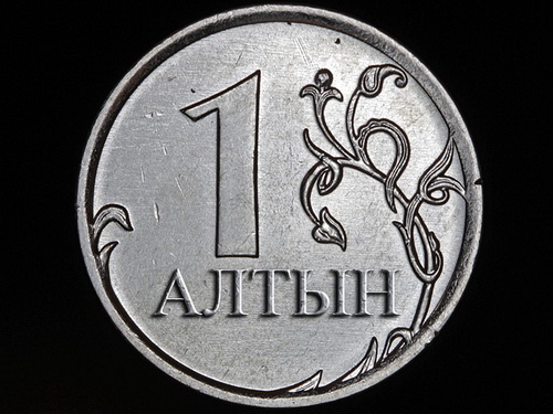 By 2025, Russia, Kazakhstan and Belarus promise to introduce Altyn - a new single currency