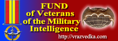 Fund of Veterans of the Military Intelligence