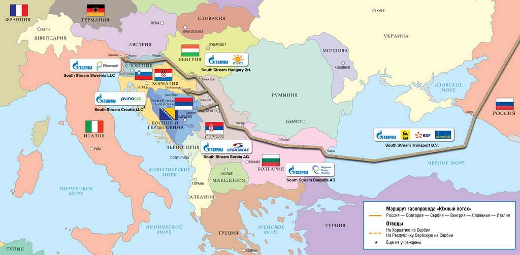 "Route of the pipeline ""South Stream"""
