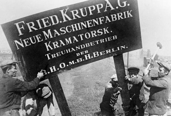 Machinebuilding Factory in Kramatorsk was owned by the Friedrich Krupp AG