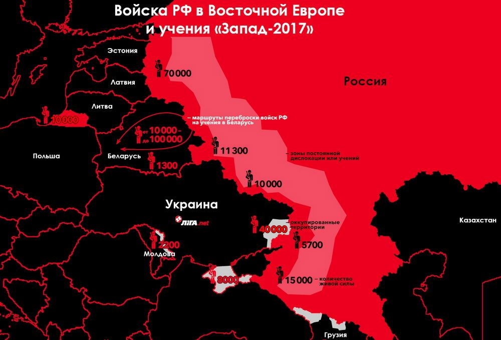 "Geopolitical Peculiarities of the Preparation for the ""West-2017"" SCPE"