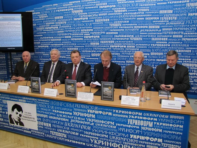 "Presentation of the Victor Hvozd's book ""Ukraine's Military Intelligence at the Turn of the Third Millennium"""