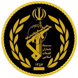 The Iranian Revolutionary Guard Corps (IRGC)