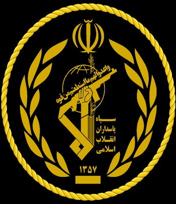The Official Seal of Islamic Revolutionary Guard Corps (IRGC)