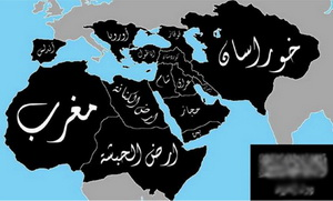 Militants from the Islamic State of Iraq and the Levant (ISIL) announced the creation of a caliphate in Iraq and Syria, the territories under their control