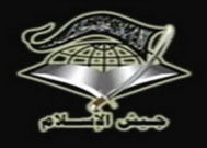 The Islamic Army.The Army's logo