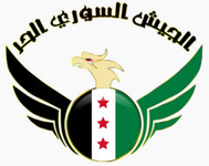 The Free Syrian Army. The Army's logo