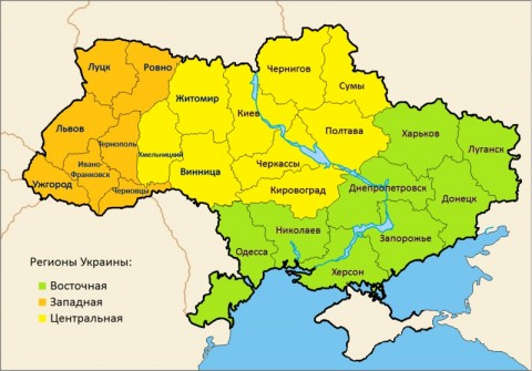 "May 24 ""PRL"" and ""PRD"" signed an agreement on establishment of the ""Federal Republic of ""Novorossia"""