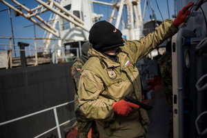 Capturing of the Ukrainian Navy ships was accompanied by violence and abuse of the crews