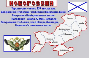 "Separatists' leaders had reached an agreement to unite these ""republics"" into a federal state ""Novorossia"" (""New Russia"")"